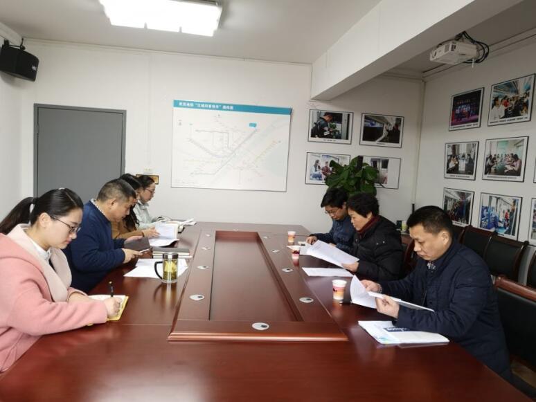 武汉科技报召开2018年度民主生活会