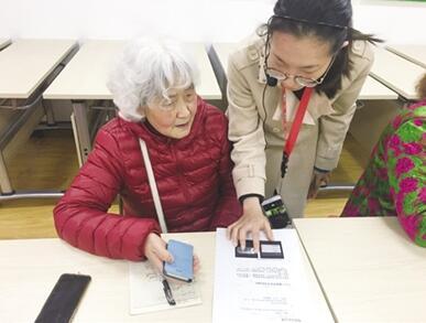 教老人玩转智能手机