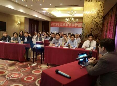 江苏省科协代表团一行30多人来汉考察交流