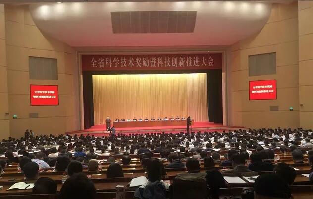 2018年度湖北省科学技术奖公布!马伟明院士获突出贡献奖(附获奖名单)