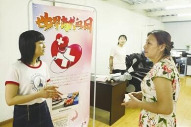 提倡适合献血人群正规献血