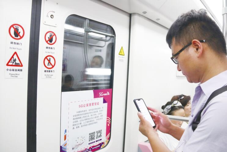 江城科普快车新装上线