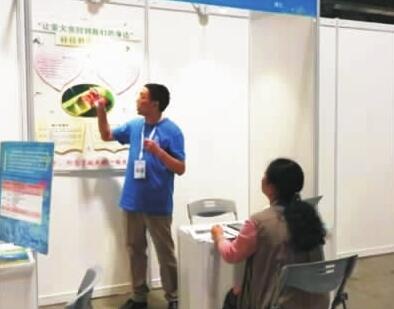 荆州市邓从新:唤醒生态环保意识