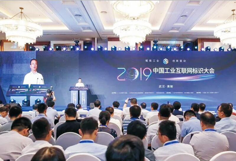 首个工业互联网示范园落户江城
